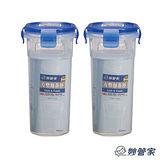 妙管家 2入方型泡茶杯500ml HKT-500C