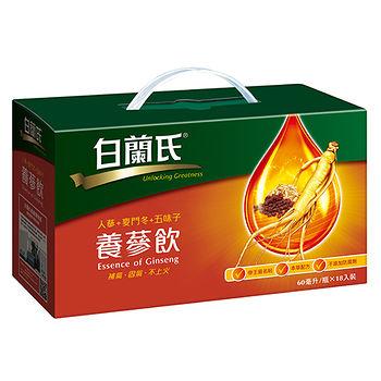白蘭氏養蔘飲60g*18入