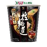拉麵道日式味噌風味複合杯 80g*3