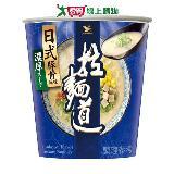 《統一》拉麵道日式豚骨風味複合杯 73g*3