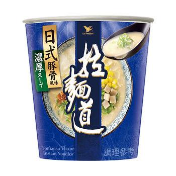 統一拉麵道日式豚骨風味複合杯 73g*3