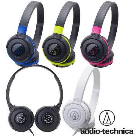 鐵三角 ATH-S100 街頭DJ風格可折疊式頭戴耳機