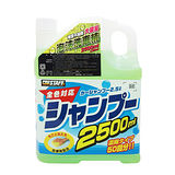 PROSTAFF強力洗車精2.5L S-01