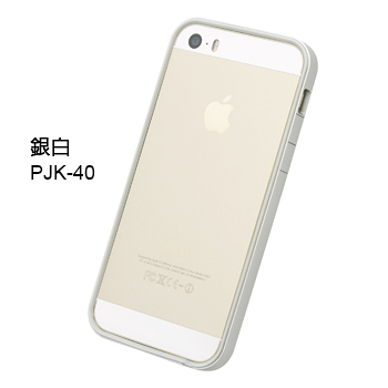 POWER SUPPORT iPhone 5/5S Flat Bumper 保護邊框