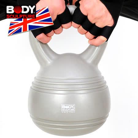 【BODY SCULPTURE】BW-075 7.5公斤壺鈴 C016-107-5