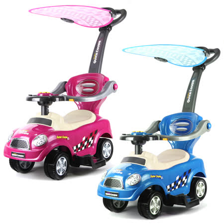 BabyBabe 多功能遊戲推車
