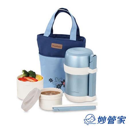 妙管家 超真空保溫餐盒組1.2L HK-3312