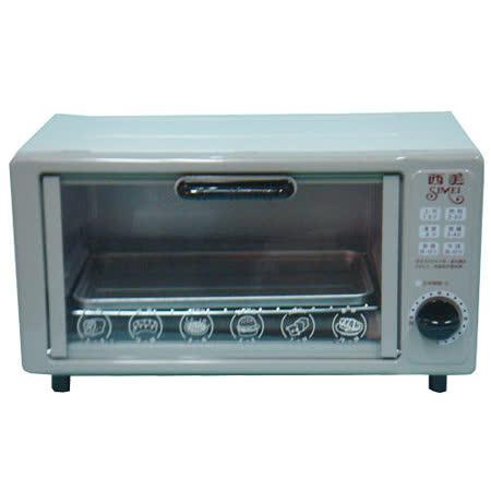 西美牌8公升電烤箱SM-818