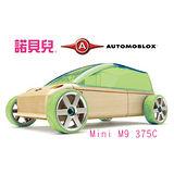 【AUTOMOBLOX 】德國原木變形車Mini M9