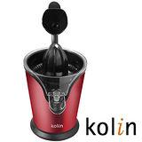歌林Kolin-電動柳丁榨汁機(KJE-MN855)