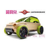 【AUTOMOBLOX 】德國原木變形車Mini X9X