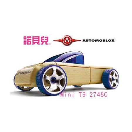 【AUTOMOBLOX 】德國原木變形車Mini T9