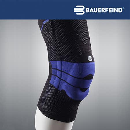Bauerfeind 德國 頂級專業護具 GenuTrain 基本款 膝寧護膝- 黑藍