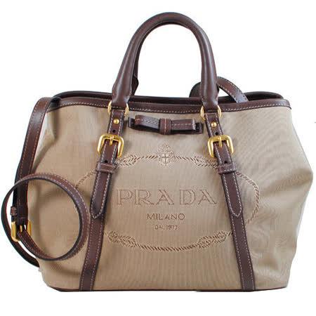 PRADA  復古大LOGO帆布皮飾邊手提兩用包.深銅邊