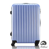 AOU微笑旅行28吋輕量霧面拉鍊硬殼旅行箱(水漾藍)90-008A