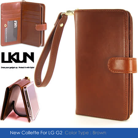 【LKUN】LG Optimus G2 D802 專用高級牛皮保護皮套(咖啡)