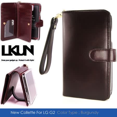 【LKUN】LG Optimus G2 D802 專用高級牛皮保護皮套(酒紅)