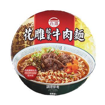 台酒花雕酸菜牛肉麵 200g