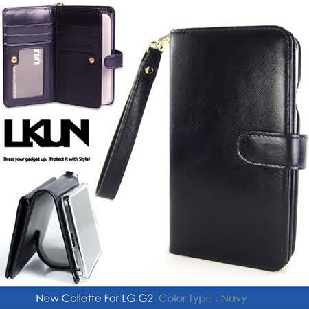 【LKUN】LG Optimus G2 D802 專用高級牛皮保護皮套(深藍)