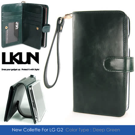 【LKUN】LG Optimus G2 D802 專用高級牛皮保護皮套(琥珀綠)