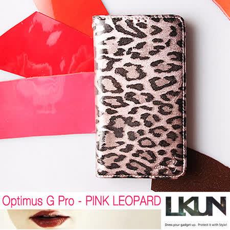 【LKUN】LG Optimus G Pro E988 專用高級牛皮保護皮套(經典粉紅豹紋)