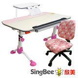 【SingBee欣美】手調兒童健康全能桌+雅學椅+喵喵書架(可選色)