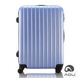 AOU微笑旅行24吋輕量霧面拉鍊硬殼旅行箱(水漾藍)90-008B
