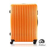 AOU微笑旅行24吋輕量霧面拉鍊硬殼旅行箱(蜜柑橘)90-008B
