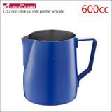 Tiamo 1312 不沾塗層拉花杯(內外刻度)-藍色 600cc (HC7087 BU)
