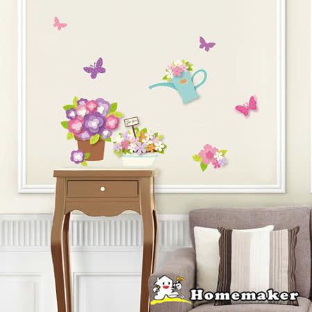 雅緻園藝五彩蔥半手工壁飾貼(LK-HPA2217)