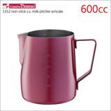 Tiamo 1312 不沾塗層拉花杯(內外刻度)-紅色 600cc (HC7087 RD)