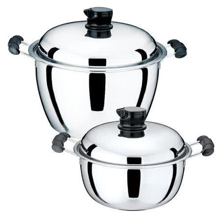 媽咪組合【鵝頭牌】9公升鍋蓋兩用全能料理鍋(CI-3063)+4公升鍋蓋兩用蘋果鍋(CI-2604)
