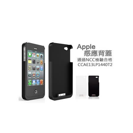 【Keep Ahead 領導者】Apple iPhone4 4S 30Pin接頭 無線充電感應接收背蓋-通過NCC認證