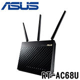 ASUS華碩 RT-AC68U   雙頻無線 AC1900 Gigabit 路由器