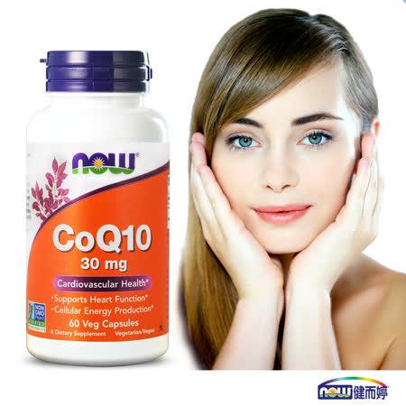 NOW健而婷-Co Q10青春元素 (60顆/瓶)
