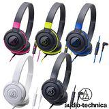 鐵三角 ATH-S100iS 智慧型手機用DJ風格可折疊式頭戴耳機
