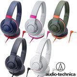 鐵三角 ATH-S300 街頭DJ風格可折疊式頭戴耳機