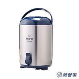 妙管家 優質不銹鋼冷熱保溫茶桶9.5L HKTB-1000SAX