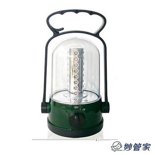 妙管家 飛梭LED充電式露營燈 HKL~6833L