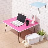 防潑水可折腳和室桌/摺疊桌/茶几桌(2色)