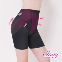 【可蘭霓Clany】高腰素面無痕M-2XL提臀褲 神秘黑 1906-63