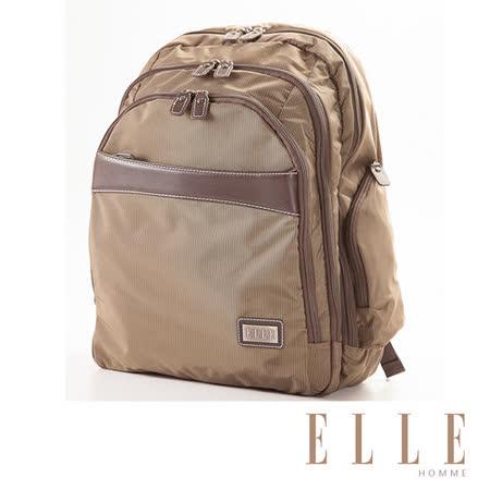 ELLE HOMME -優雅貴族IPad / 筆電機能後背包(小) - 咖啡EL83750-45