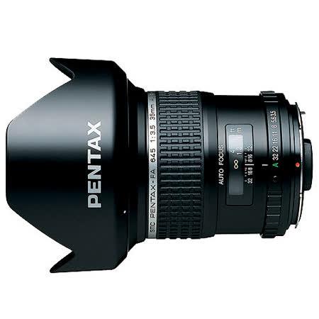 PENTAX SMC FA 645 35mmF3.5 AL IF(公司貨)