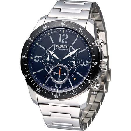 ALBA WIRED 時尚潮流計時腕錶 7T12-X001B AW8005X1