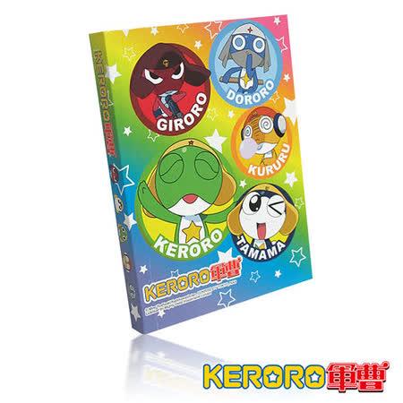 (購物車)《購犀利》日本品牌【KERORO軍曹】軍曹筆記本 KE39132