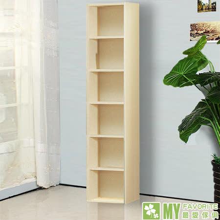 最愛傢俱-北歐風情 系統 書櫃 基本組合櫃