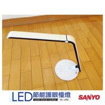 SANYO 三洋 LED節能護眼檯燈 KS- L868