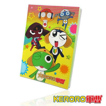 (購物車)《購犀利》日本品牌【KERORO軍曹】筆記本 KE39135