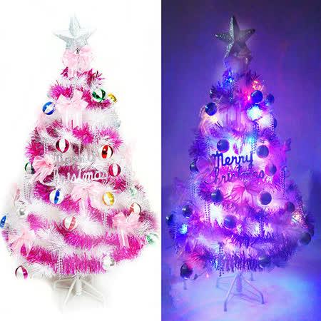 台灣製4尺(120cm)特級白色松針葉聖誕樹 (繽紛馬卡龍粉紫色系)+100燈LED燈一串(附控制器跳機)