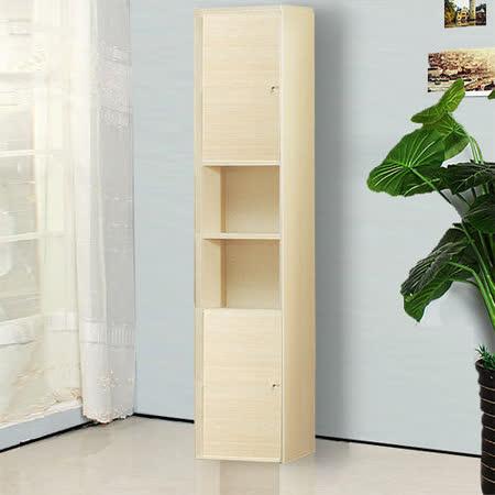 最愛傢俱-北歐風情 系統 書櫃 小木門 (兩片一組)